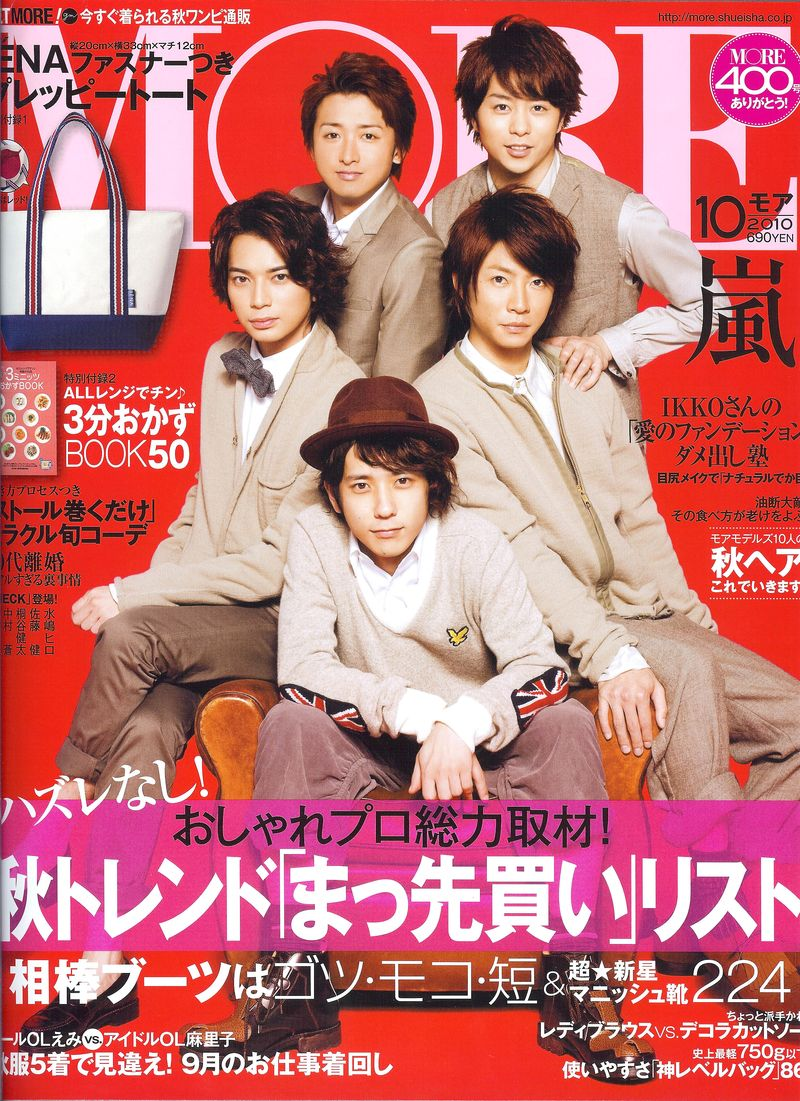 More201010_00_cover