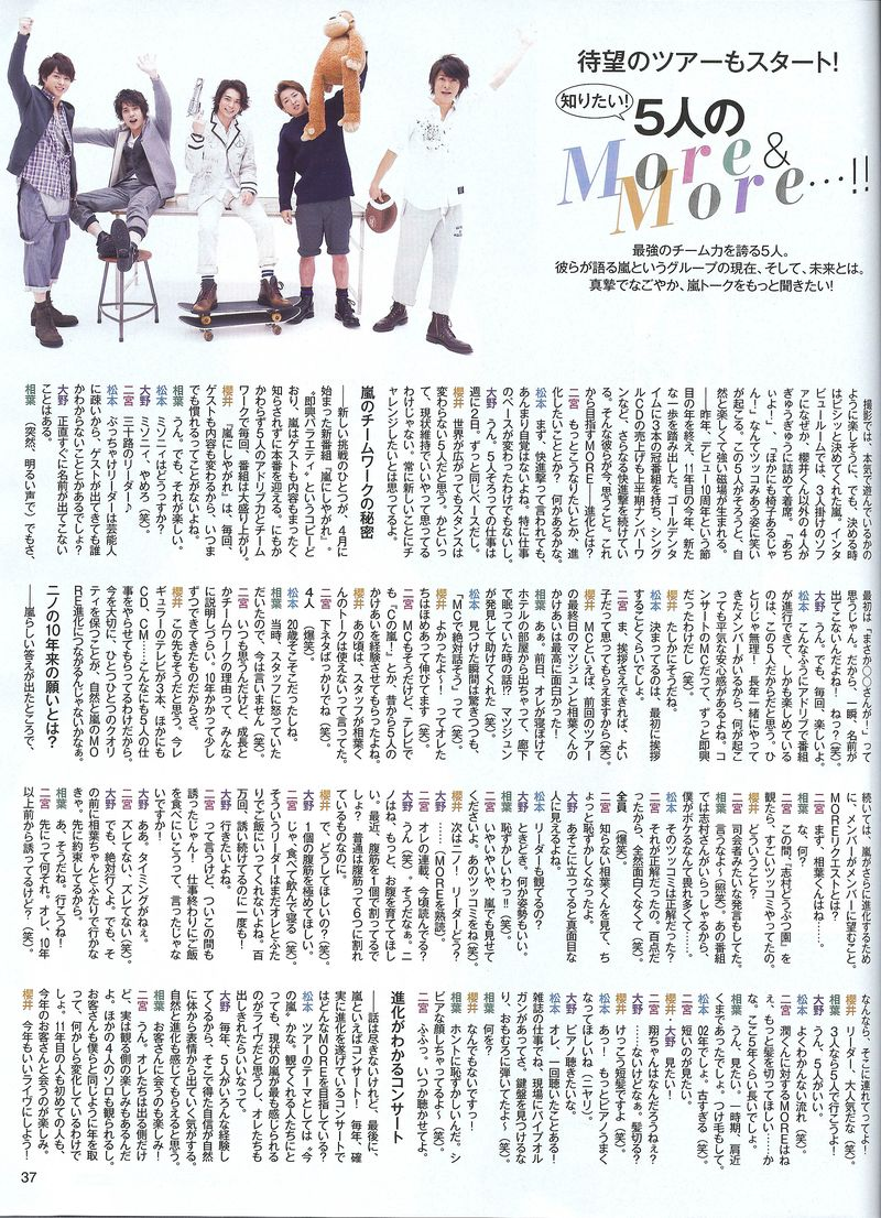 More201010_10